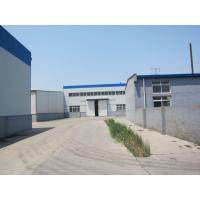 Buy cheap Caustic Soda Manufacture product