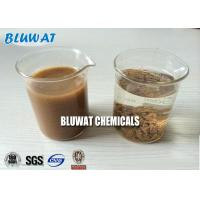 Quality Stone Quarry Water Purification Flocculant Quick Sedimentation and Solid Liquid Seperation for sale