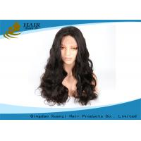 Buy cheap Brazilian Black Color Body Wave Full Lace Human Hair Wigs For Sale from wholesalers