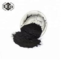 Buy cheap Moisture 5.0 % Max Powdered Activated Carbon Burning Smoke Purification 200 Mesh product