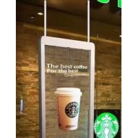 Buy cheap High transparency Curtain Wifi Poster Mess Transparent Glass Wall Led Display 32768pixel/㎡ product
