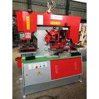 Buy cheap Q35Y-20 hydraulic ironworker steel angle cutting machine for sale product