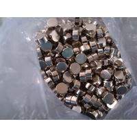 China Magnets Source Material Limited