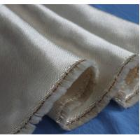 Buy cheap High silica fiberglass fabric from wholesalers