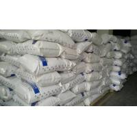 Buy cheap Ethyl Cellulose (EC) product