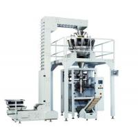 Buy cheap LARGE VERTICAL PACKING MACHINE TECHNOLONGY FROM THE UNITED STATES 50bags/min Full automatic packaging machine product