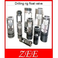 Buy cheap Drilling rig float valve,float valve,down hole tool,1R,arrow type valve product