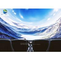 Buy cheap 360 Degree 4D Cinema Dome Godzilla 100㎡ Area Snow Or Smoke Effect product