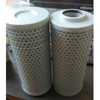 Buy cheap SE-030G10B/4 Thin oil station filter product