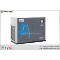 Buy cheap AQ 30-55 / 15-55 VSD Rotary Screw Air Compressor 15-55 kW / 20-75 hp ISO & CE product