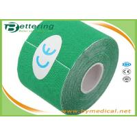 Buy cheap Muscle Pain Relief Tape Elastic Kinesiology Therapeutic Tape Waterproof Green Colour from wholesalers