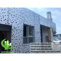 Quality China supplier Powder coated Metal perforated aluminum panel for facade exterior cladding for sale