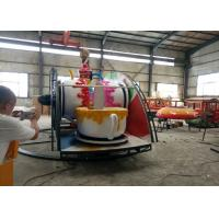Buy cheap Indoor / Outdoor Teacup Amusement Ride With Under Base And Transmission System product