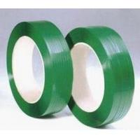Buy cheap Economical PET strapping tape from wholesalers
