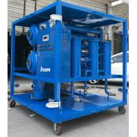 Buy cheap Transformer Oil Filtration Plant product