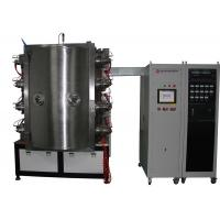 Buy cheap Ceramic PVD Coating Equipment,  TiN Gold  Ion Plating System on Ceramic Basins product