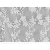 Buy cheap Bird Floral Mesh Embroidered Dying Lace Fabric Custom Lace Design For Prom Dress product