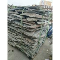 Buy cheap Outdoor Custom Slate Cultured Stone For Wall Cladding Corner Stone product