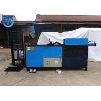 Buy cheap Copper Pulling 5.5kw Scrap Motor Recycling Machine product