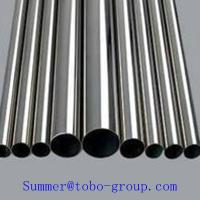 "Buy cheap 8""  sch40 Super Duplex SS Seamless Pipe ASTM A789 A790 UNS32750 S32760 product"