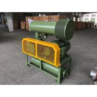 Buy cheap Cast Iron Bk6005 4kw 3 Lobe Roots Blower With Army Green Color , Long Life product
