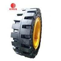 Buy cheap Wear Resistant Tires 20.5/70-16 880 mm x280mm-20 CCC Certification from wholesalers