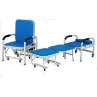 Buy cheap Multi Purpose Aluminum Folding Chairs Movable For Patients Sleeper product