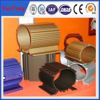 Buy cheap IS09001 Fantastic aluminum electric motor shell profiles in China factory product