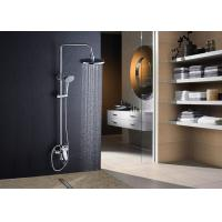 Buy cheap Professional Supply Modern Shower Set Chrome Surface Finishing ROVATE product