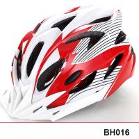 Quality BH016  integrated Bicycle helmet EPS,PVC ,PC for sale