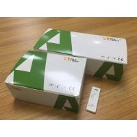 Buy cheap Whole Blood / Serum / Plasma PSA Rapid Test Kits Cassette CE / ISO 13485 from wholesalers