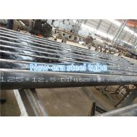 Buy cheap Big External Diameter Gas Line Pipe , Heavy Wall DIN 1629 Seamless Steel Tube product