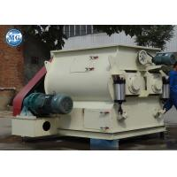 China Horizontal Portable Concrete Mixer Machine Equipped With Fly Cutters on sale