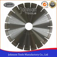 Buy cheap Silver Brazed Diamond Stone Cutting Disc , Dry Cut Saw Blade 300-1600mm from wholesalers