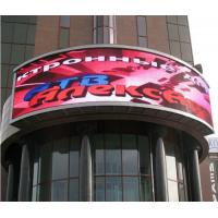 Buy cheap SMD 5050 16mm Outdoor Full Color LED Display , Curve LED Screen 6500K 160mm × 160 mm product