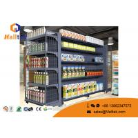 Buy cheap Retail Store Supermarket Gondola Shelving Double Sided  Metal Pegboard product