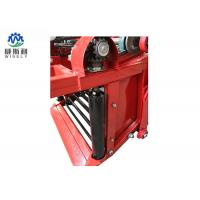 Buy cheap Automatic Agriculture Farm Machinery Single Row Small Peanut Harvester product
