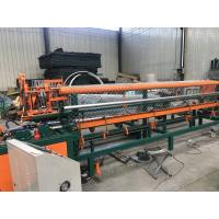 Buy cheap Automatic Fencing Wire Making Machine , Double Wire Farm Fence Machine from wholesalers