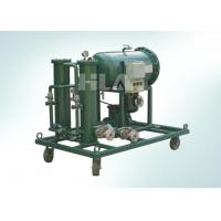 Buy cheap Low Noise Light Oil Fuel Oil Filtration System Removes Impurities Water product