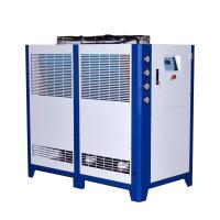Buy cheap Water Chiller Molding Cooling PVC Line 8hp 20 Kw 5 Ton Water Chiller Price product