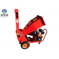 Buy cheap Automatic Mobile Wood Chipper Machine With 6.5L Fuel Tank Capacity product