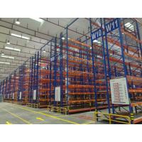 Buy cheap 500kg/layer  Warehouse Racking System Heavy Duty Q235 Steel  Conventional Standard product