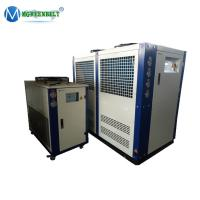 Buy cheap Best price Low Temperature Glycol Chiller For Milk Tank Cooling 15hp Air Chiller product