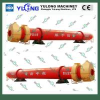Buy cheap Biomass palm drying machine (CE) from wholesalers