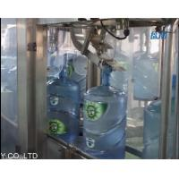 Buy cheap Pure / Mineral 5 Gallon Water Bottle Filling Machine from wholesalers