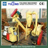 Buy cheap Small Sawdust Briquette Making Machine product