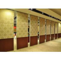 Buy cheap Sound Proof Doors Folding Panel Partitions  Metal Partition Frame Ceiling product