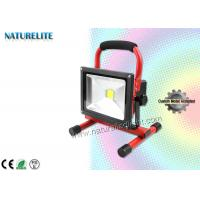 Quality Good Quality COB 50W Led Portable Rechargeable Flood Lights for Camping, SOS, Car Maintenance,ect for sale