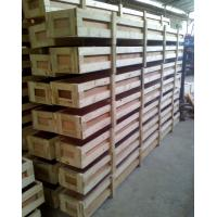 Buy cheap Orbital Aluminum Windows Include 50, 55, 60, 63, 66, 70, 74 For 6063 Material product