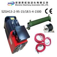 Buy cheap High power 15KW Spindle Servo Motor , cnc spindle motor 95Nm 1500rpm from wholesalers